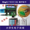 Free Shipping HX711AD Single Chip Electronic Scale Learning Board 5KG Pressure Sensor 51 Single Chip Weighing