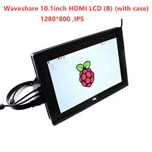 Купить с кэшбэком Waveshare 10.1inch HDMI LCD (B) (with case)  IPS Touch Screen 1280x800 high resolution Supports Multi Systems