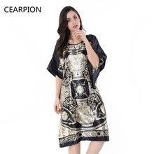 CEARPION Loose Rayon Sleepwear Robe Negligee Pyjamas Women Bedgown Nightwear Female Home Dress Bathrobe Nightdress Nightgown