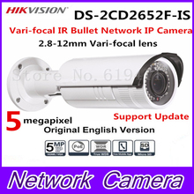 DHL Free shipping DS-2CD2652F-IS replace DS-2CD2655F-IS English version 5MP bullet cctv camera POE with varifocal lens 2.8-12mm