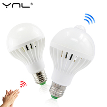 E27 LED Bulb 85-265V 3W 5W 7W 9W 12W Sound Sensor & PIR Motion Sensor LED Light bulb 220V 110V Auto Smart PIR Infrared Body Lamp стоимость