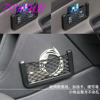 1 PC. Carry Bag Carrying Sticker for Toyota Camry Corolla RAV4 Yaris Highlander/Land Cruiser/PRADO Vios Vitz/Reiz Prius Levin image