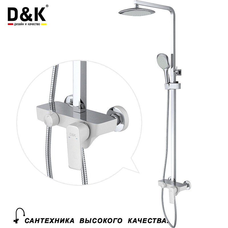 D&K Shower Faucets White Chrome Brass Single Handle Rain shower head ...