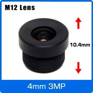 3 мегапикселя 4 мм 1/2.7 дюймов CCTV короткая длина объектива 104 градусов широкий угол для WIFI камеры/автомобиля вождения рекордер/видео дверной з...