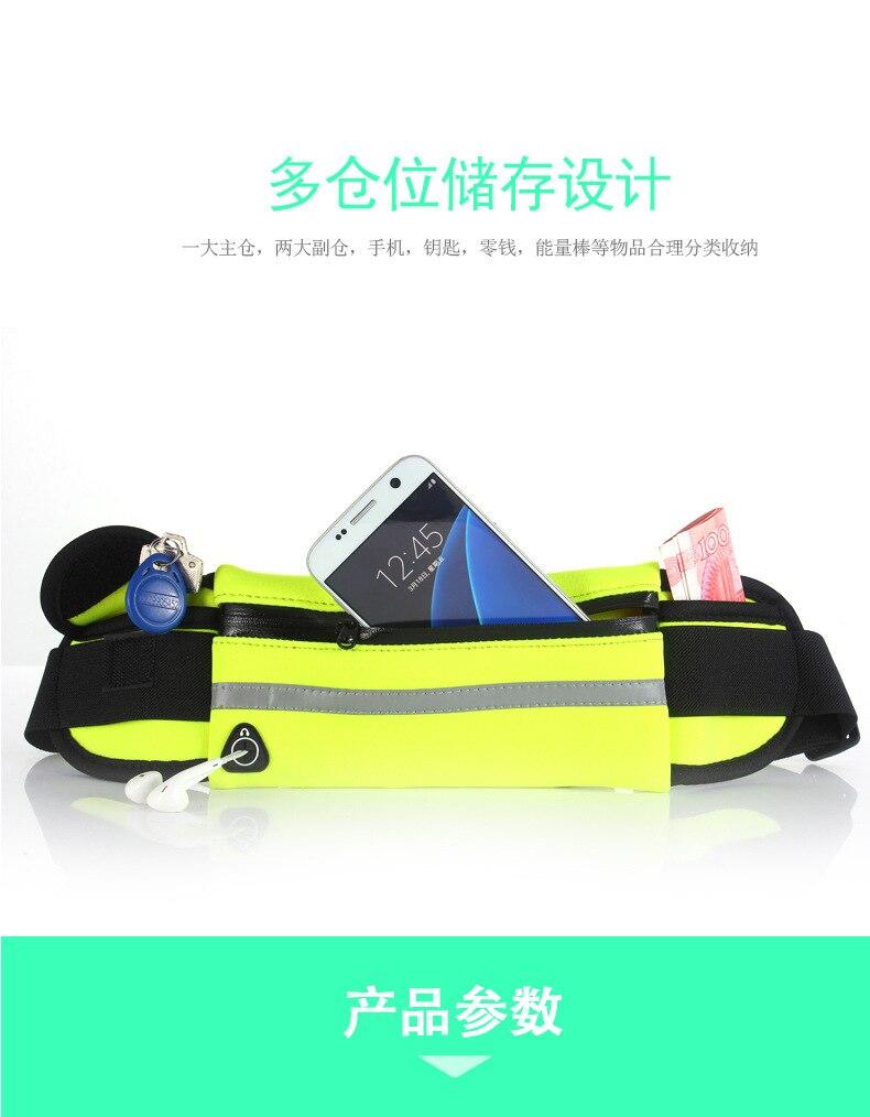 Hot Sale Waist Belt Phone Case For Jiayu S3 G6 Advanced G4s S2 Armor Infinix 4 Pro X556 Basic Edition F2 G5s Cover Running Bag G5c G3c