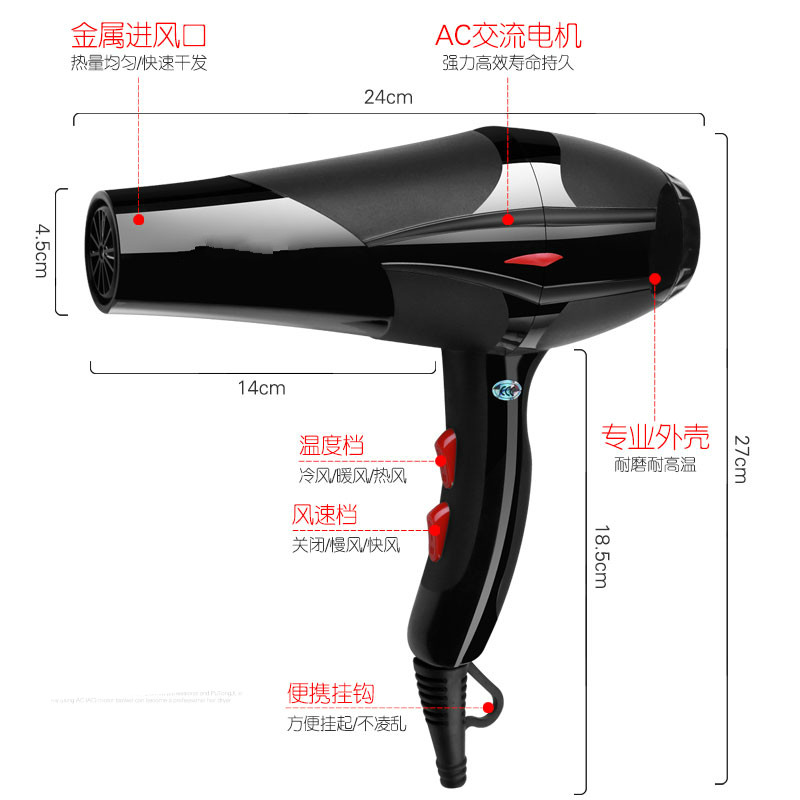 Hair Dryers high-power dryer salon household hot and cold wind 3000W air duct does NEW tbdx13 8856 hair dryer household hair dryer cylinder high power hot and cold hood