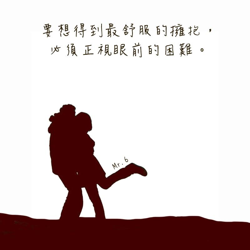 关于勇敢前进的唯美yabo88苹果 阳光简短励志