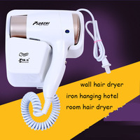 1200W Electric Hotel Bathroom Wall Mounted Hair Dryer Foldable Handle Ion Hanging Hair Dryer Cold Hot Wind Hairdryer Magic Curls