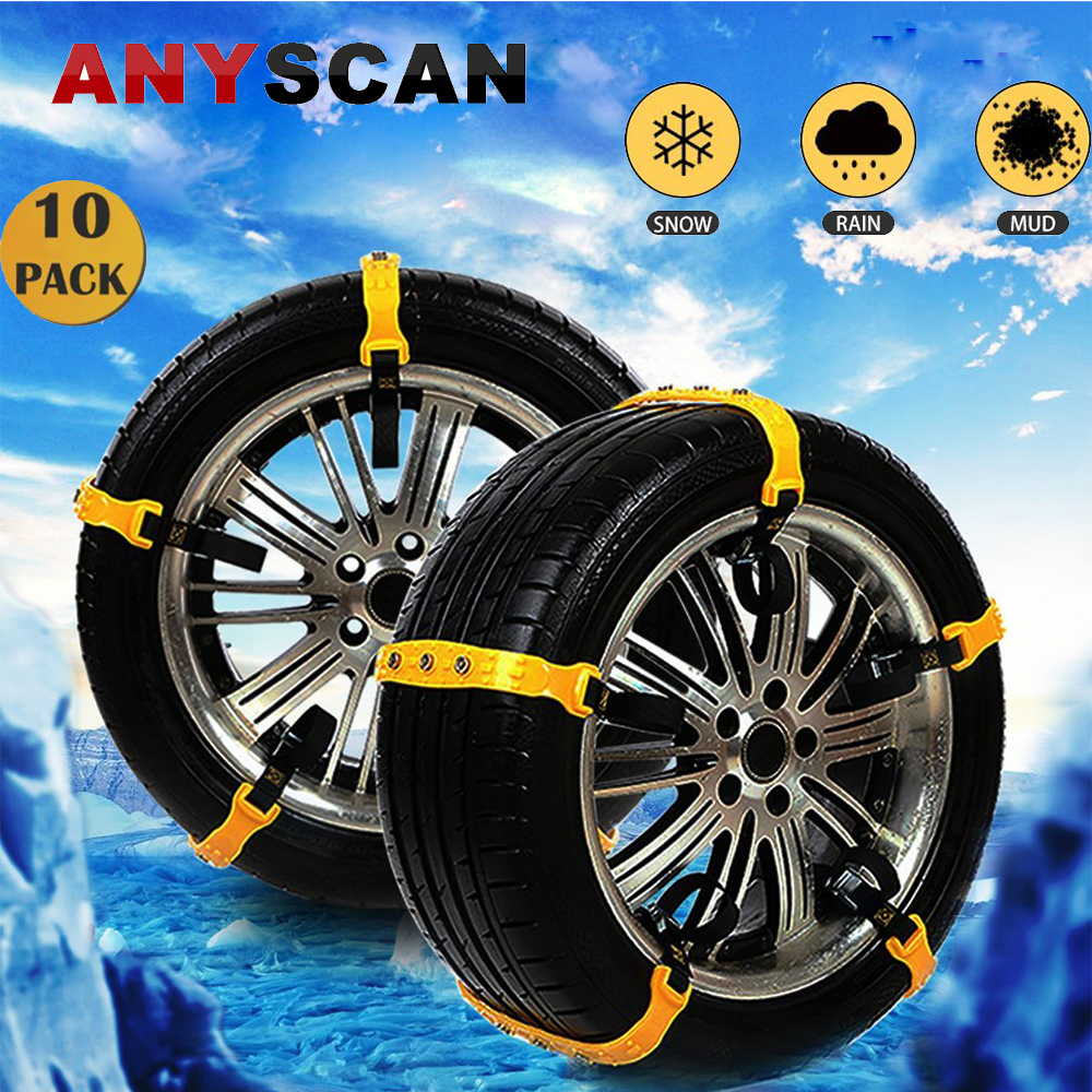 Newest Snow Chains Car Anti Slip Tire Chains Adjustable Anti-Skid Chains Car Tire Snow Chains Fits for Car/SUV/Truck of 10 PCS free car one thousand anti skid chains tires skid chain bold bread titanium mud