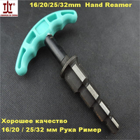 Free Shipping12 16 20 26mm High Carbon Steel Hand Reamer For Pex Al Pex Pipe Or