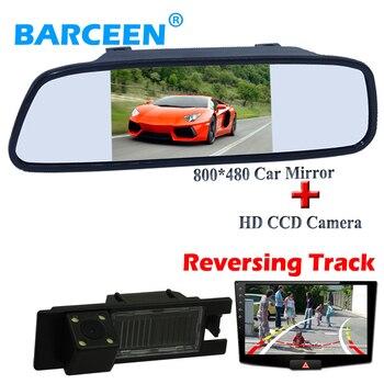 "5"" car mirror mirror+Dynamic track line  4 led car rear camera for OPEL Astra H/Corsa D/Meriva A/Vectra C/Zafira B,FIAT Grande"