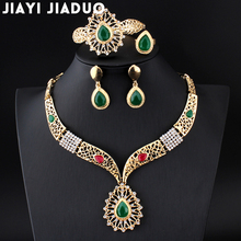jiayijiaduo Wedding Bridal  jewelry sets For Women  Gold-color Africa necklace earrings bracelets carved large droplets