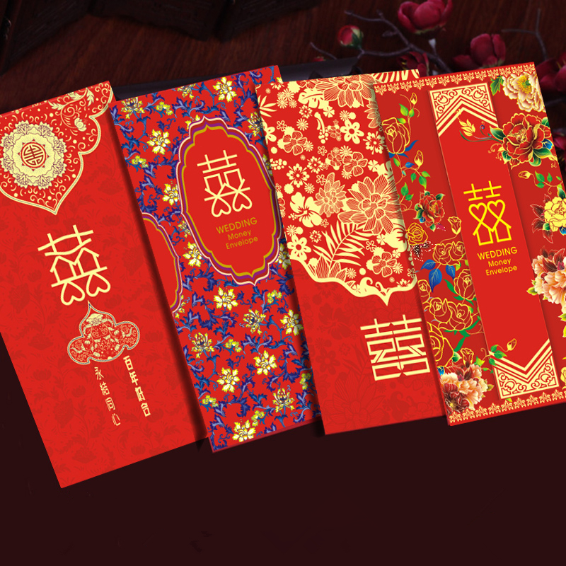 (30 Pieces/lot) Married Red Envelopes Personality High Quality Thickening Wedding Supplies Gift Bag