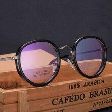 High-end TR90 glasses retro round frame glasses Ultra light myopia frame frame men and women's glasses Prescription glasses 2922