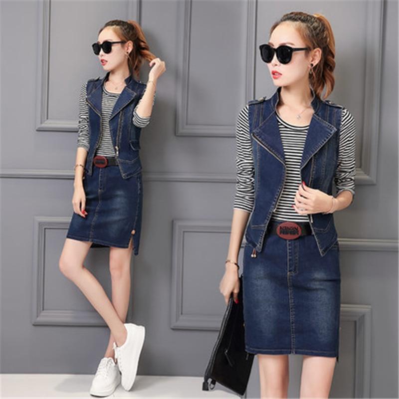 Online Get Cheap Denim Skirt Set -Aliexpress.com | Alibaba Group