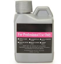 Pro Nail Art Salon Acrylic Liquid Monomer Acrylic Manicure Tool 120ml Nail Tips Acrylic Powder Acrylic Liquid