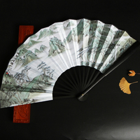 Chinese ink style home cloth decorative craft fan personality classical men 10 inches fans home decorations accessories