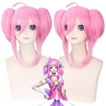 League of Legends LOL Star Guardian Lux 50cm Cosplay Wigs for Women Medium Long Straight with Two Claw Clip Ponytail Pink
