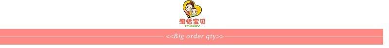 Big order qty