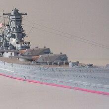 DIY Бумажная модель 1:250 IJN Yamato линкор Императорского японского флота собрать ручной работы 3D игра-головоломка детская игрушка