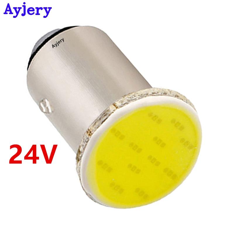 Factory Price 24VDC 500PCS S25 1156 BA15S P21W 1157 BAY15D P21 5W COB 12 SMD White