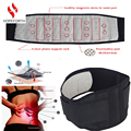 Tourmaline Lumbar Support Brace Breathable Mesh Four Steels Plate Protection Adjustable Back Waist Support Belt