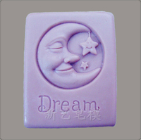 Free shipping!! Hot design warm dream shape decorating soap mold /cake mold/chocolate mold/cooking tools