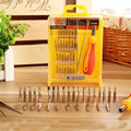 32PC Multi-functional Universal Screwdriver Combination Package Repair Tool