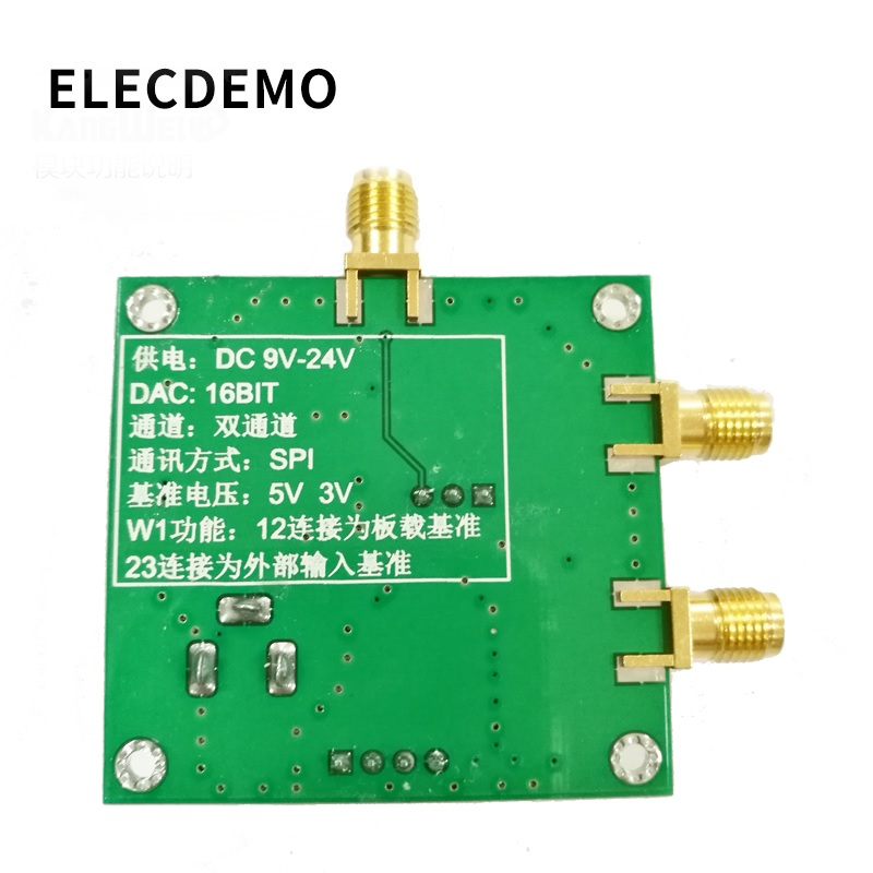 Image 2 - DAC8552 Module Module 16 Bit Dual Voltage Output Digital to Analog Converter DAC Precision Voltage Reference Function demo Board-in Demo Board Accessories from Computer & Office