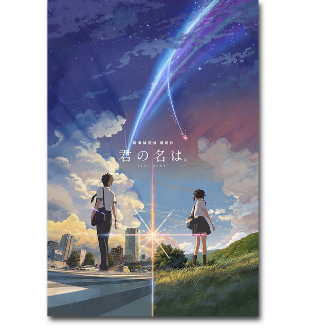 Minimalist NICOLESHENTING Your Name Japanese Anime Movie Art Silk Poster Canvas Print Wall Home Decoration 002 For Your House - New japanese painting Luxury