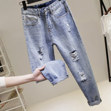 ad30d48b376 Fashion High Waist Jeans Women Casual Vintage Denim Cropped Harem Pants Hole  Ripped Jeans Plus Size Denim Ladies Mom Jeans Q189
