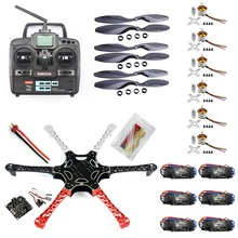 F05114-S F550 Drone FlameWheel Kit With KK 2.3 HY ESC Motor Carbon Fiber Propellers + RadioLink 6CH TX RX