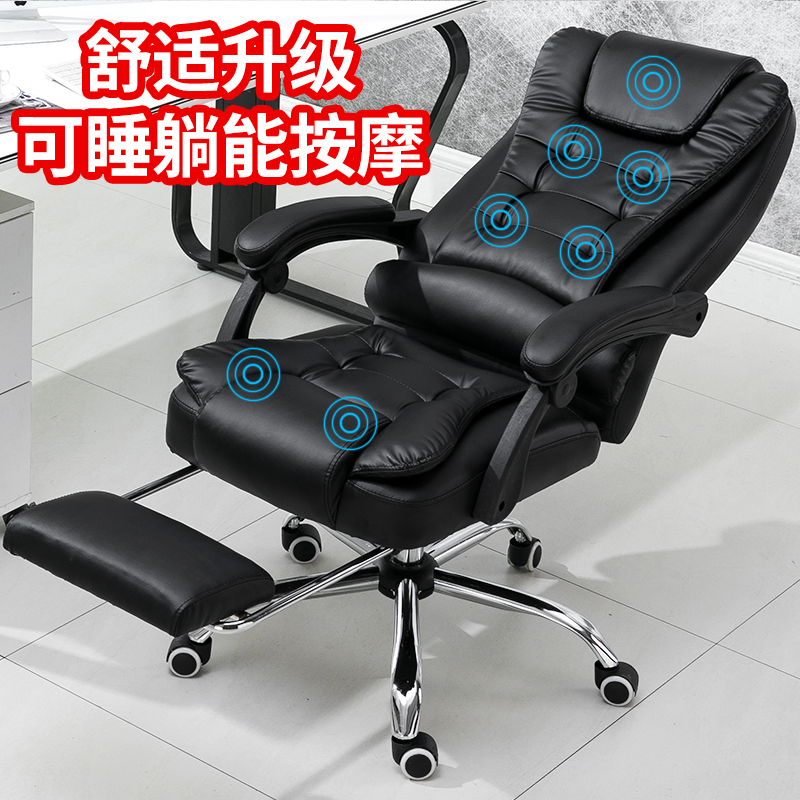 Computer Household To Work In Office The Main Chair Lift Swivel Massage Footrest Noon Break You