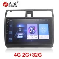 HANG XIAN 2 din car radio Multimedia for Suzuki Swift 2005 2016 car dvd player GPS navi car accessory with 2G+32G 4G internet