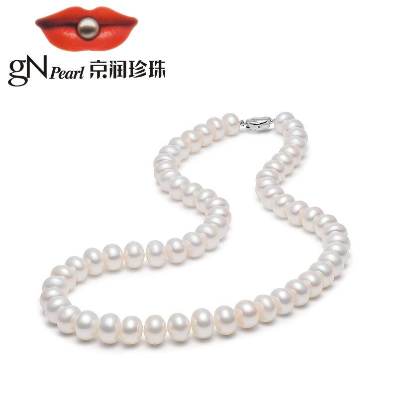 Collier de perles gNpearl argent 925 bijoux ketting spirituel rond éblouissement blanc eau douce chaîne de perles complète envoyer maman à envoyer mère