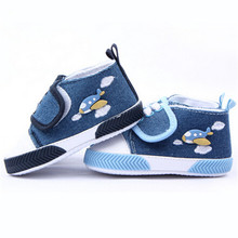 Spring Baby Shoes Sneakers Cartoon Spaceship Baby