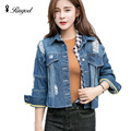 Women Denim Short Jackets 2017 Autumn Casual Slim Pockets Single Breasted Female Jeans Coat Hole Out Ripped Grils Outerwear