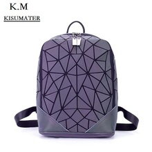 KISUMATER Student's School Backpacks Women's  Geometry Backpack Luminous baobao Bag Casual backpack for girls Free Shipping