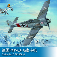 Assembly model Trumpet player 1/18 Germany FW190A 8 aircraft Toys