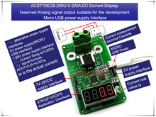 NEW 1PCS/LOT ACS770ECB-200U ACS770ECB 200U ACS770 0-200A DC current display meter