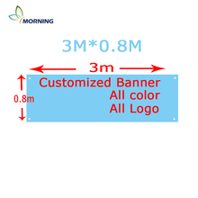 Morning custom design and logo 3m*0.8m outdoor display advertising banner