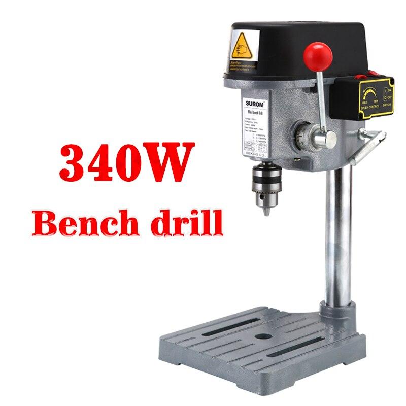 340W 0.6mm 6.5mm GB 5158B Mini Multi function Small Electric Drill Machine 220V Mini Micro Bench Drilling Machine electric drill small electric drill micro bench drill - title=
