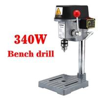 340W 0.6mm 6.5mm GB 5158B Mini Multi function Small Electric Drill Machine 220V Mini Micro Bench Drilling Machine|electric drill|small electric drill|micro bench drill -