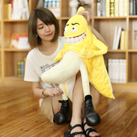 Direct Deal Cartoon Insignificant Bananas Plush Toy Simulation Banana People Dash Doll Kawaii Toy For Children