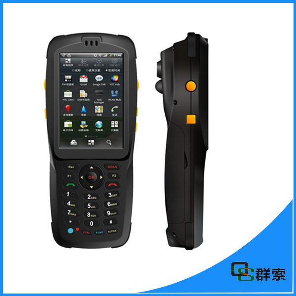 Android  G Handheld Terminal Scanner Wifi Gps Target Pdachina Mainland
