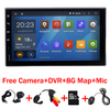 Android 5 1 HD 1024 600 Screen Quad Core RK3188 ROM 16G 2 DIN Universal Car