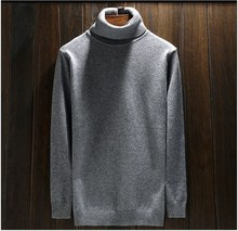 Hot 2017 high collar men sweater boutique men' solid sweater winter warm self-cultivation comfortable black high-neck sweater