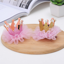 1 pcs Lovely Kids Girls Princess Crown Lace Crown Pearl Princess Hairpin Hair Clip Headdress Headwear Tiara Hair Accessories недорого