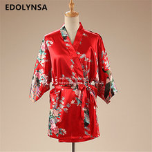 New Arrivals Print Robes Silk Kimono Robe Vintage Bathrobe Loose Sleepwear Peignoir Wedding Robes Bridesmaid Robes #H125(China)