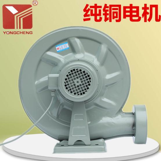 Centrifugal blower fan woodworking blow suction air smoke laser engraving fan dust Ventilation Fan Ventilator Lower Noise ebmpapst ventilation fan r2e225 bd92 09 centrifugal ventilation fan drum fan